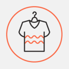 В ресторане Blanc пройдет распродажа винтажной одежды