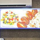 В метрокафе будут кормить водителей