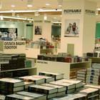 Книжный магазин «Республика» открывается в «Новой Голландии»