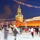 Планы на каникулы: 3–8 января