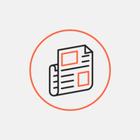 Исторический журнал «Дилетант» приостановил работу
