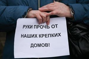«Реновация — это апокалипсис»: Кто и зачем проводит митинг против сноса хрущевок