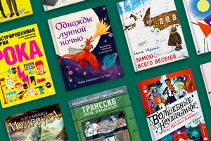 18 классных детских издательств, за которыми стоит следить