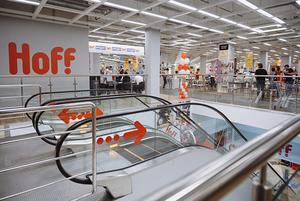 Первый гипермаркет Hoff открылся в Нижнем Новгороде