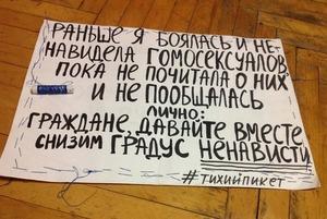Акционистка Дарья Серенко — о «#тихомпикете» и реакции пассажиров метро
