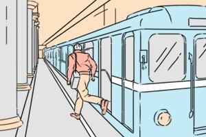 Есть вопрос: «Почему надо быть осторожным при выходе из последней двери последнего вагона?»