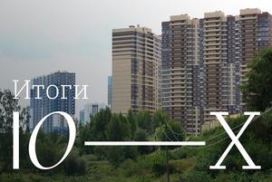 За 2010-е в Петербурге выросли районы-«спальники». Каково в них жить?