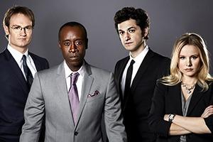 12 цитат об изнанке консалтингового бизнеса из сериала House Of Lies