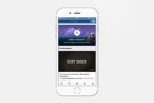 Редизайн «ВКонтакте»: Что нового