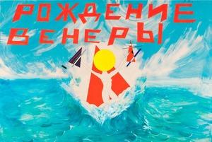 17 выставок мая в Москве