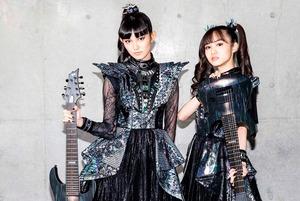 Японские металлистки, распродажа в Kixbox и другие планы на неделю