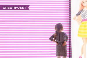 Эксперимент: Что купят на 5000 рублей дети и взрослые в самом большом детском магазине
