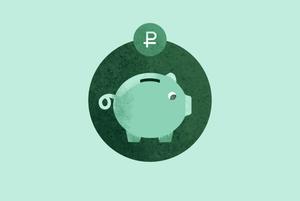 На том «Спасибо»: Насколько выгодны бонусные программы банков