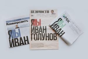 Самые дорогие и дешевые свежие газеты