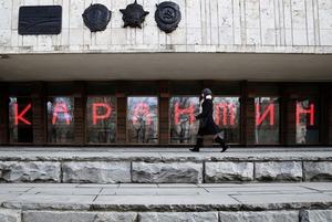 Москвичам запретили выходить из дома без веских причин