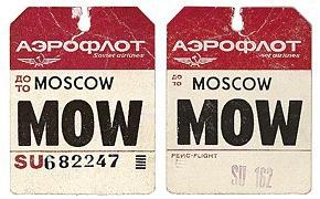 Лучший город на Земле: Почему стоит любить Москву?