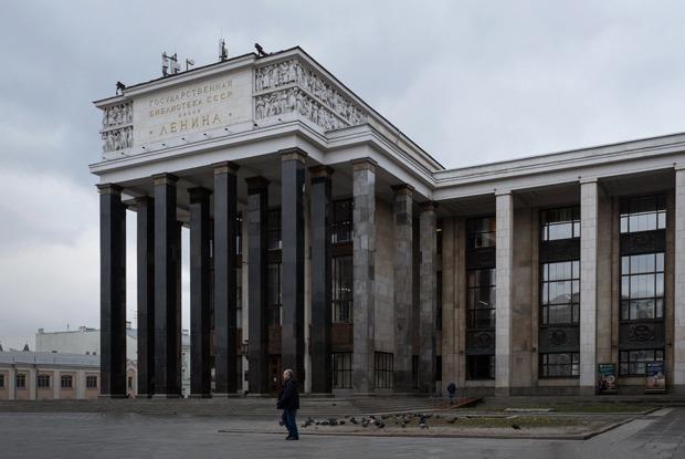 «Я работаю в Российской государственной библиотеке»