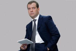 Фикспрайс: Три образа для Дмитрия Медведева за 50 тысяч рублей