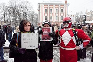 Два санкционированных митинга в Петербурге собрали 2 500 человек