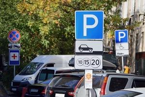 Как москвичка пытается оспорить 85 штрафов за парковку почти на полмиллиона рублей