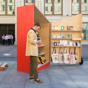 Как выглядит книжный квартал на Малой Конюшенной