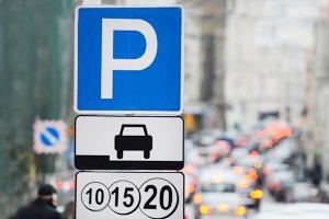 Тема недели: Платная парковка в Москве
