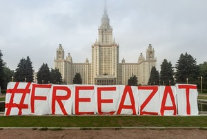 Дело Азата Мифтахова: Как в России шьют дела против анархистов