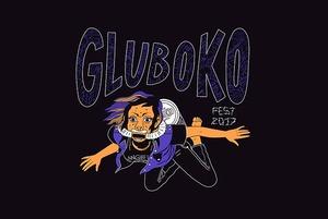 Короткометражки в «Орленке», бомж-пати и фестиваль Gluboko