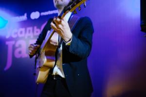 «Укол адреналина в кровь»: Бизнесмены Екатеринбурга о любимой музыке