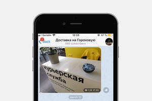 Телеграм-канал о Петербурге, который ведет курьер доставки еды