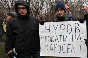 Ксения Собчак и Михаил Прохоров выступят на митинге 24 декабря