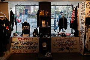 Пространство про моду и кофе Street 41 на Алеутской