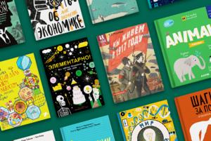 15 классных книг, которые помогут школьникам в учебе
