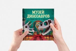 12 классных книг для дошкольников