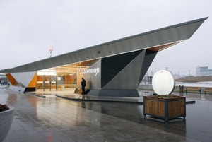 Как выглядят станции метро, которые открыли в июне
