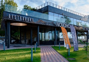 Ресторан Novo на набережной Гребного канала