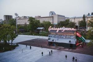 10 кинотеатров под открытым небом в Москве