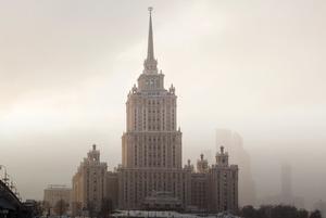 """«Я работаю в гостинице """"Украина""""»"""