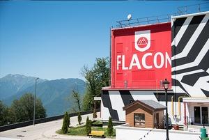 Редакция неделю работает в арт-резиденции FLACON 1170