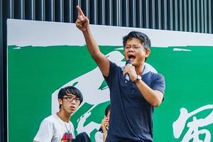 Беспорядки в Гонконге: Почему взбунтовался финансовый центр Азии