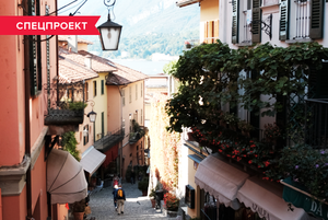 Тест Ламберти: Как хорошо вы знаете итальянцев?