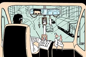 Есть вопрос: «Может ли водитель троллейбуса повесить в кабине иконки?»