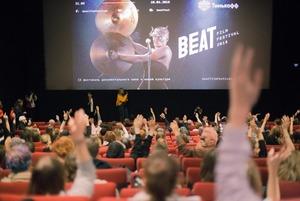 Как независимые кинофестивали собираются бороться с Минкультуры