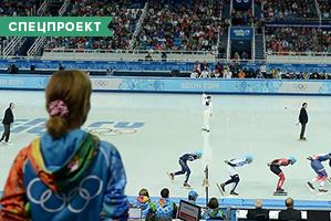 Куда люди смотрят: Что внутри Олимпийских стадионов