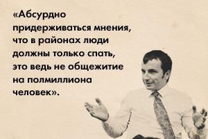 Прямая речь: Глава Фрунзенского района о новом видении городской периферии