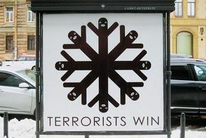 Снежинка-террорист, «Титаник» и блокада: Художники осмысляют снежную катастрофу в Петербурге