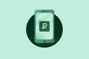 10 мобильных приложений для экономии