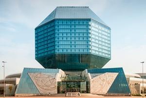 Сколько стоит жизнь в Минске