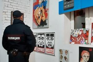 «Осень пахана»: Как в честь дня рождения Путина закрыли целую галерею