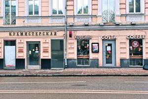 Скажи по-русски: Почему компании отказываются от английских названий